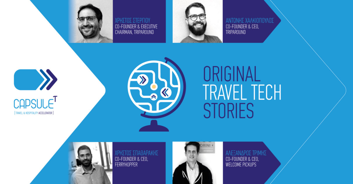 Travel Tech Stories