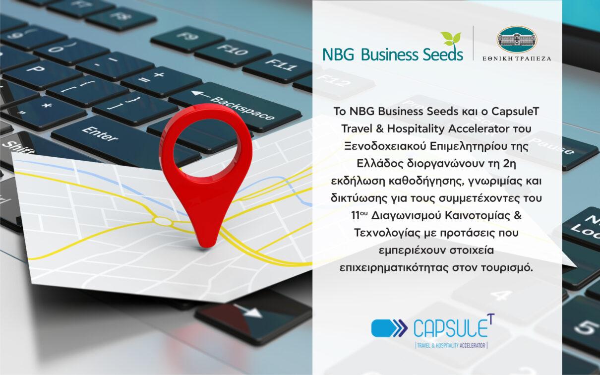 NBG Business Seeds