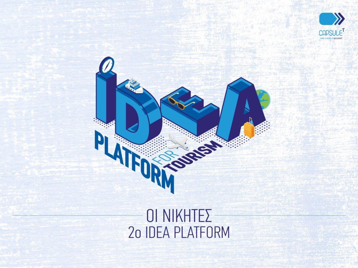 2ο Idea Platform του CapsuleT