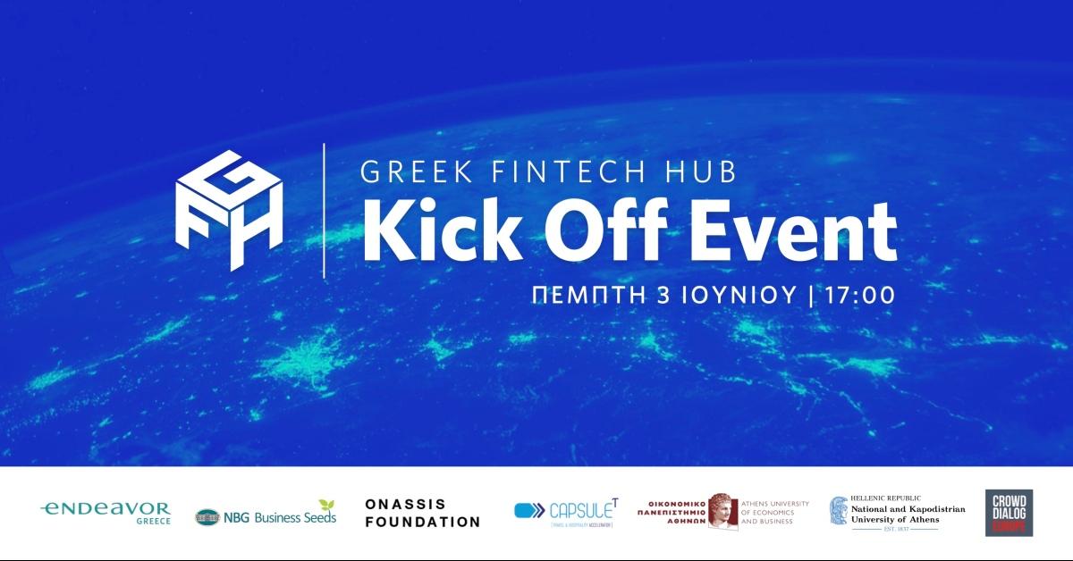 Greek Fintech Hub